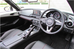 MX-5 RF Limited Automatic Crystal White Pearl Mica 01