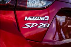 SP20 Soul Red Crystal Metallic 12
